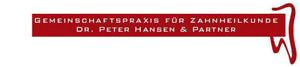 Praxis für Zahnheilkunde in Wanderup • Dr. Peter Hansen & Partner